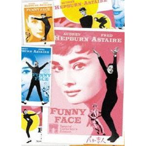 パリの恋人 スペシャル・コレクターズ・エディション〈デジタル・リマスター版〉 [DVD]|guruguru