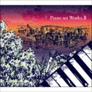 Piano set Works.II [CD]