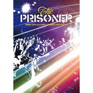 THE PRISONER/PRISM TOUR2016 FINAL 代官山UNIT ONE MAN GIG [DVD]|guruguru