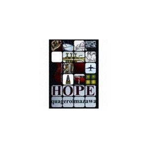 今沢カゲロウ(el-b) / HOPE/ホープ [CD]