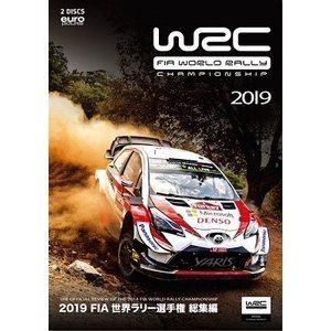 2019 FIA 世界ラリー選手権 総集編 DVD版 [DVD]