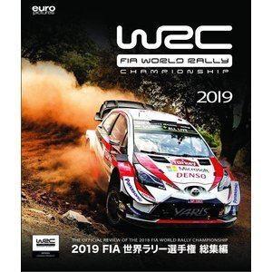 2019 FIA 世界ラリー選手権 総集編 Blu-ray版 [Blu-ray]