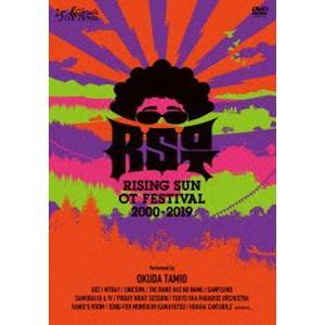 奥田民生/RISING SUN OT FESTIVAL 2000-2019(完全生産限定盤) [DVD]|guruguru