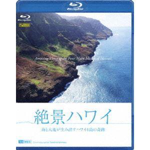 シンフォレストBlu-ray 絶景ハワイ 海と大地が生み出すハワイ4島の奇跡 Amazing Vie...