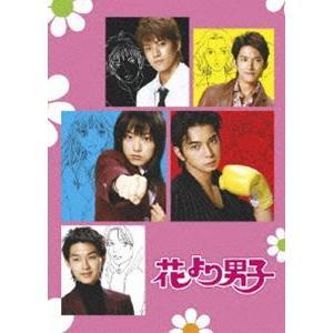 花より男子 DVD-BOX(TVドラマ) [DVD] guruguru