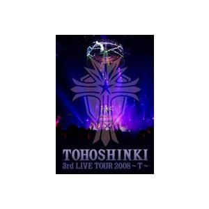 東方神起/3rd LIVE TOUR 2008〜T〜 [DVD] guruguru