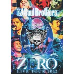 三代目 J Soul Brothers LIVE TOUR 2012 0〜ZERO〜 [DVD]|guruguru