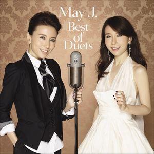May J. / Best of Duets(初回受注限定生産盤/CD(スマプラ対応)) [CD] guruguru