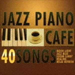 Moonlight Jazz Blue(p) / カフェで流れるジャズピアノ Best40 [CD]