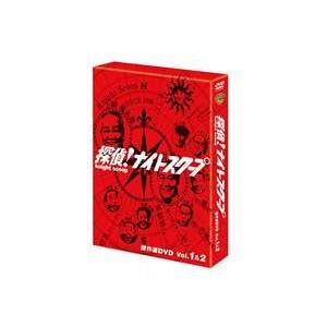 探偵!ナイトスクープDVD Vol.1&2 BOX [DVD]