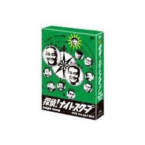 探偵!ナイトスクープDVD Vol.3&4 BOX [DVD]