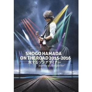 """浜田省吾/SHOGO HAMADA ON THE ROAD 2015-2016 旅するソングライター """"Journey of a Songwriter""""(通常盤) [DVD] guruguru"""