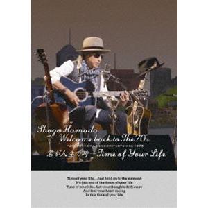 """浜田省吾/Welcome back to The 70's""""Journey of a Songwriter""""since 1975「君が人生の時〜Time of Your Life」(通常盤) [DVD] guruguru"""