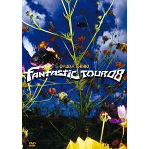 奥田民生/OKUDA TAMIO FANTASTIC TOUR 08 [DVD]|guruguru