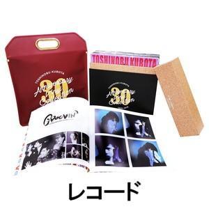 久保田利伸 / 30th Anniversary Vinyl Collection(完全生産限定盤/アナログ・レコードLP盤) [レコード]|guruguru