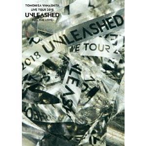 山下智久/TOMOHISA YAMASHITA LIVE TOUR 2018 UNLEASHED - FEEL THE LOVE -(通常盤/2Blu-ray) [Blu-ray]|guruguru