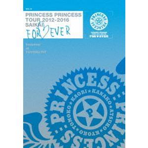 "PRINCESS PRINCESS TOUR 2012-2016 再会 -FOR EVER-""後夜祭""at 豊洲PIT [Blu-ray] guruguru"
