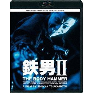SHINYA TSUKAMOTO Blu-ray SOLID COLLECTION 鉄男II THE BODY HAMMER ニューHDマスター(価格改定) [Blu-ray]|guruguru