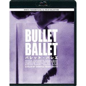 SHINYA TSUKAMOTO Blu-ray SOLID COLLECTION バレット・バレエ ニューHDマスター(価格改定) [Blu-ray]|guruguru