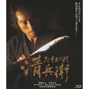 たそがれ清兵衛 [Blu-ray]