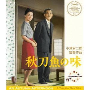小津安二郎生誕110年・ニューデジタルリマスター 秋刀魚の味 [Blu-ray]|guruguru