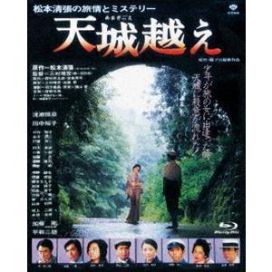 あの頃映画 the BEST 松竹ブルーレイ・コレクション 天城越え [Blu-ray]|guruguru