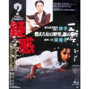 あの頃映画 the BEST 松竹ブルーレイ・コレクション 疑惑 [Blu-ray]|guruguru