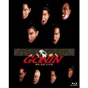 あの頃映画 the BEST 松竹ブルーレイ・コレクション GONIN [Blu-ray]|guruguru