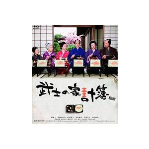 武士の家計簿 [Blu-ray] guruguru