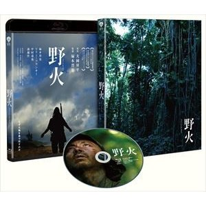 野火 [Blu-ray]|guruguru