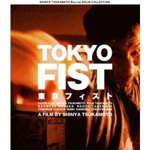 SHINYA TSUKAMOTO Blu-ray SOLID COLLECTION 東京フィスト ニューHDマスター [Blu-ray]|guruguru
