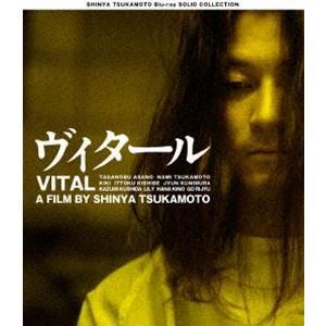 SHINYA TSUKAMOTO Blu-ray SOLID COLLECTION ヴィタール ニューHDマスター [Blu-ray]|guruguru