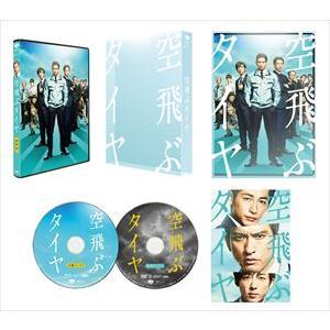 空飛ぶタイヤ 豪華版(初回限定生産) [Blu-ray] guruguru