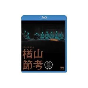 木下惠介生誕100年 楢山節考 [Blu-ray]|guruguru