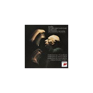 ジョージ・セル(cond) / ドヴォルザーク:交響曲第7番〜第9番 スメタナ:モルダウ 他 [CD...