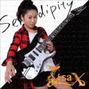 Li-sa-X / Serendipity [CD]