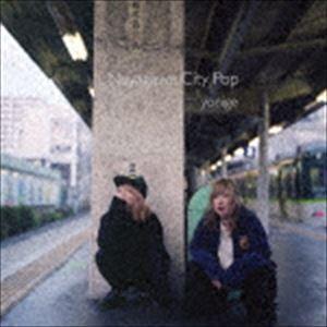 yonige / Neyagawa City Pop [CD]
