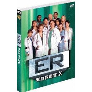 ER 緊急救命室〈テン〉セット1【DISC1〜3】(期間限定) ※再発売 [DVD]|guruguru