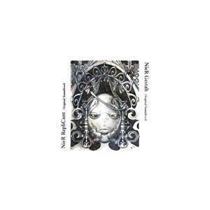 (ゲーム・ミュージック) ニーア ゲシュタルト & レプリカント オリジナル・サウンドトラック CD