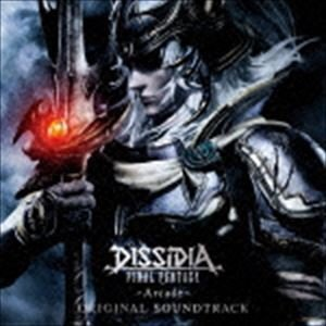 (ゲーム・ミュージック) DISSIDIA FINAL FANTASY -Arcade- ORIGINAL SOUNDTRACK [CD]|guruguru