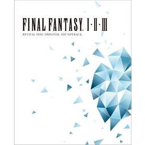 FINAL FANTASY I.II.III Original Soundtrack Revival Disc【映像付サントラ/Blu-ray Disc Music】 [ブルーレイ・オーディオ]|guruguru