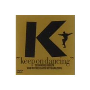 KEEP ON DANCING DVD