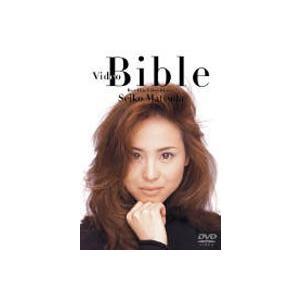 松田聖子/Video Bible -Best Hits Video History- [DVD]|guruguru