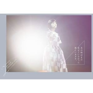 乃木坂46 2nd YEAR BIRTHDAY LIVE 2014.2.22 YOKOHAMA ARENA(完全生産限定盤) [DVD]|guruguru
