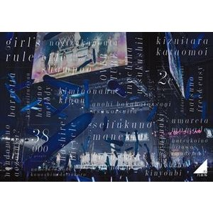 乃木坂46 3rd YEAR BIRTHDAY LIVE 2015.2.22 SEIBU DOME ...