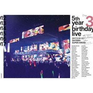 乃木坂46/5th YEAR BIRTHDAY LIVE 2...