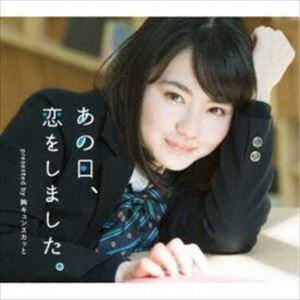 """種別:CD (V.A.) 解説:フジテレビ系列で2014年から放送されているドラマ型バラエティ番組""""..."""