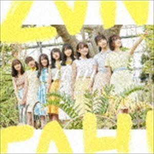 日向坂46 / ドレミソラシド(通常盤) [CD] guruguru