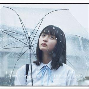 乃木坂46 / 夜明けまで強がらなくてもいい(TYPE-A/CD+Blu-ray) [CD]