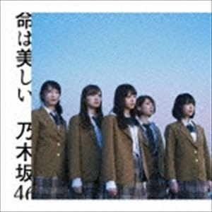 乃木坂46 / 命は美しい(Type-B/CD+DVD) [CD]|guruguru